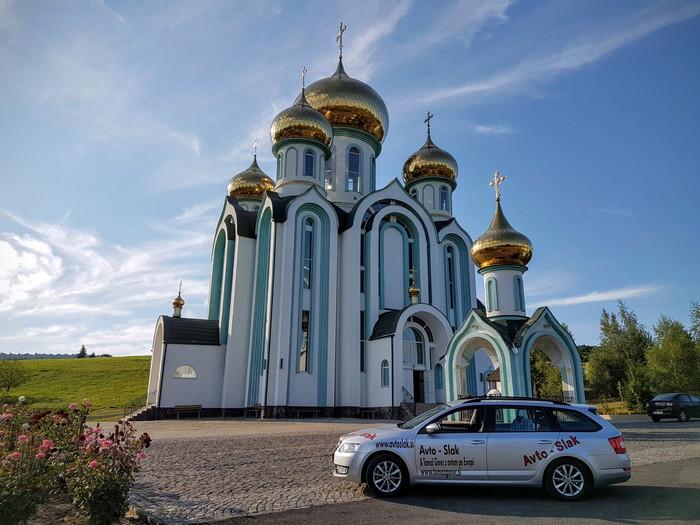Potovanje v Ukrajino