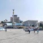 Kako do centra Kijeva? Ja, po Celovški.