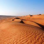 Zakaj se izplača iti na potovanje v Oman